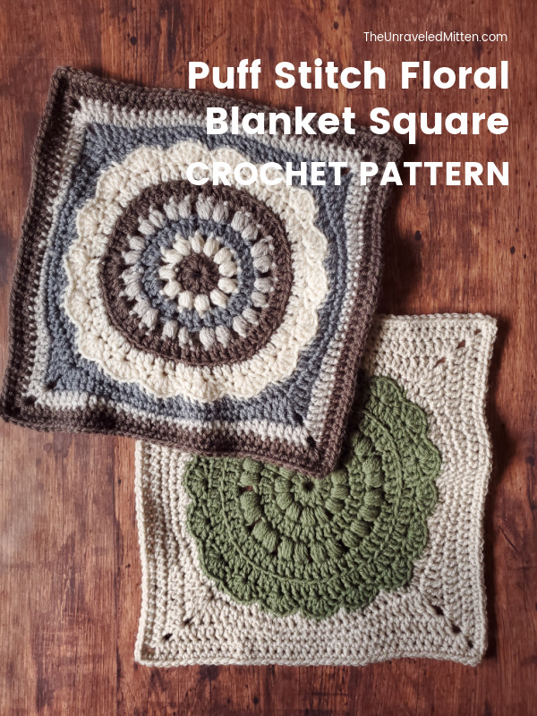 This sunflower inspired crochet blanket square features a textured puff stitch center. The Autumn Beauty square would be perfect to add to your next crochet sampler blanket or repeated in a blanket all its own.